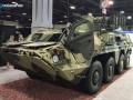 Украина продемонстрировала свое вооружение в США