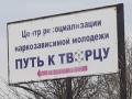 Под Одессой освободили 33 пленника