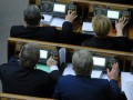 Оппозиционер отозвал свою подпись под законопроектом об ограничении доступа к публичной информации