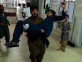 Взрыв в тюрьме в Афганистане: количество погибших возросло