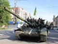 В Запорожской области появится первый танковый батальон