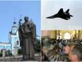 Итоги 9 июня:  Потасовки во Львове, падение самолета в Подмосковье и новое название Горишних Плавней
