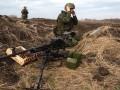 Еженедельники: чем Россия угрожает Украине?