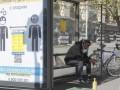 Названо число официальных безработных в Украине