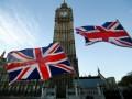 Великобритания готовит пакет санкций против РФ