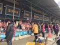 Источник коронавируса: как выглядит рынок экзотических животных в Ухане