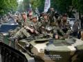 ДНР и ЛНР должны быть запрещены в связи с признаками терроризма в их деятельности - ГПУ