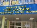 """""""Душ бьется током"""": Эвакуированная украинка показала условия в санатории"""