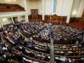 Верховная Рада одобрила налоговые послабления на время карантина