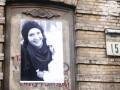 В Киеве появилась галерея героев Майдана (ФОТО)