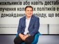 Саакашвили об Авакове: Будем строит рабочие отношения