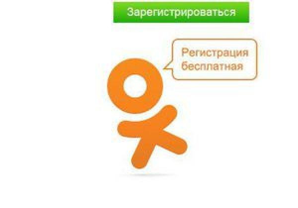 Odnoklassniki ru взломать аккаунт одноклассники чужие сообщения форум.