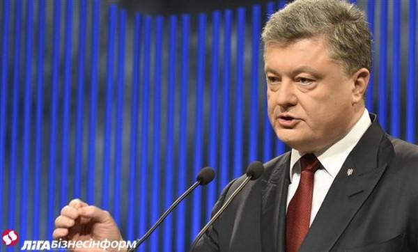 Президент объяснил, что нужно для деофшоризации украинского бизнеса