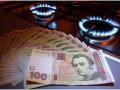 Украинцам обещают повысить цены на газ после выборов в Раду