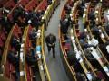 Рада приняла закон о соцобеспечении семей участников АТО