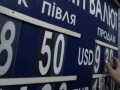 Доллар растет из-за паники и ситуация уже непрогнозируемая – эксперт