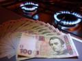 Импортный газ в марте Украине обходится на $20 дешевле