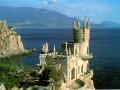 8 марта: Почем отдых в Карпатах, Крыму и за рубежом