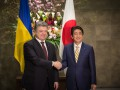 Япония предоставит Украине средства для восстановления Донбасса