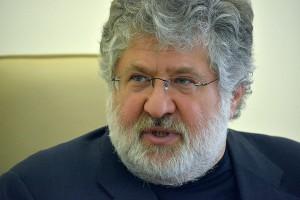 Коломойский отреагировал на дело по Приватбанку