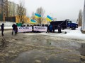 Нардеп: Активисты блокируют работу дистрибьютора сигарет в шести городах