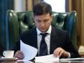 ЗЕ-команда планирует менять Конституцию Украины