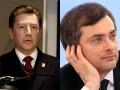 Волкер и Сурков могут встретиться в ближайшие недели - посол