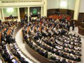 Внеочередная сессия Рады назначена на 28 января