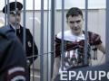 МИД требует допустить к Савченко украинского консула