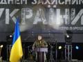 С передовой на Донбассе отводят батальоны УДА - Ярош