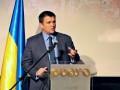 Киев вышлет венгерского консула - Климкин
