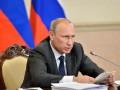 Путин исключил передачу Украине границы до амнистии боевиков