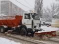 Активный циклон на юге Украины будет и 28 января