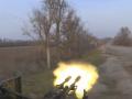 Морпехи в Широкино отвечают боевикам на обстрелы