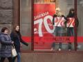 Украина в топ-15 по росту минимальной зарплаты