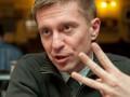Министр обороны назначил своим советником скандального активиста Данилюка