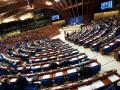 Резолюция ПАСЕ по Украине: агрессия РФ не оправдывает коррупцию