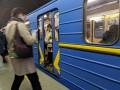 Метро Киева сегодня еще работает