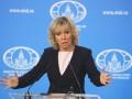Захарова прокомментировала введение военного положения в Украине