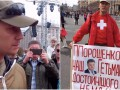 За нападки на сторонника Порошенко в Киеве уволили журналиста