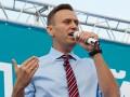 Навальный основал свою партию
