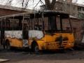 ГПУ: Арестованы четверо участников в беспорядках в Константиновке