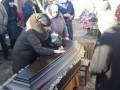 На похороны Ноздровской собрались близкие и политики