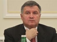Кабмин рассмотрит постановление о товарообороте с ОРЛДО - Аваков