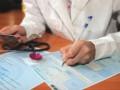 Больничные в Украине: Сколько платят и как оформить