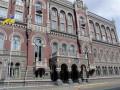 В группу риска в Украине входят до десяти банков