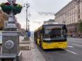 Киевским транспортникам выделили почти полмиллиарда на зарплаты