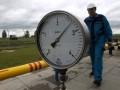 В России считают недостаточной оплату 1,67 миллиардов долларов долга за газ