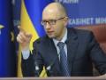 Украина упала в рейтинге Doing Business из-за Рады - Яценюк