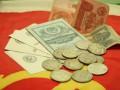 НБУ введет специальные карточки для выплаты